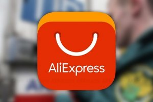 nemokami pinigai AliExpress
